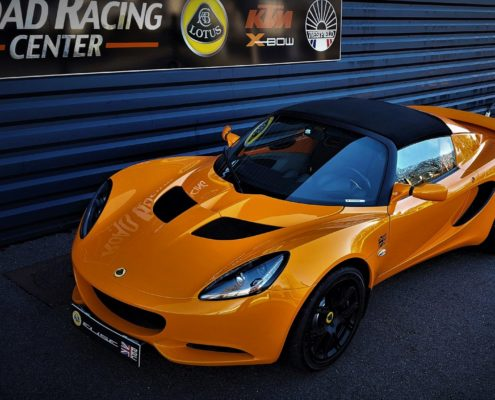 lotus elise sc chrome orange. Black Bedroom Furniture Sets. Home Design Ideas